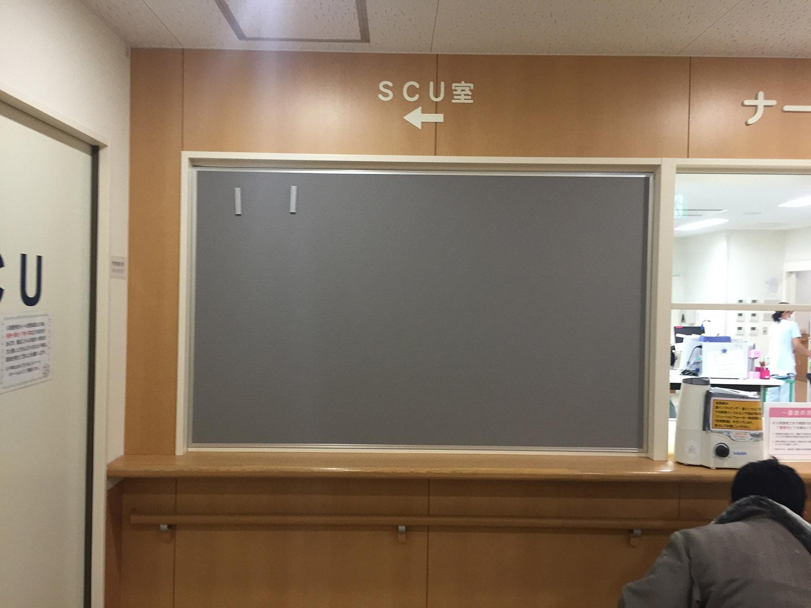 病院_特注掲示板a
